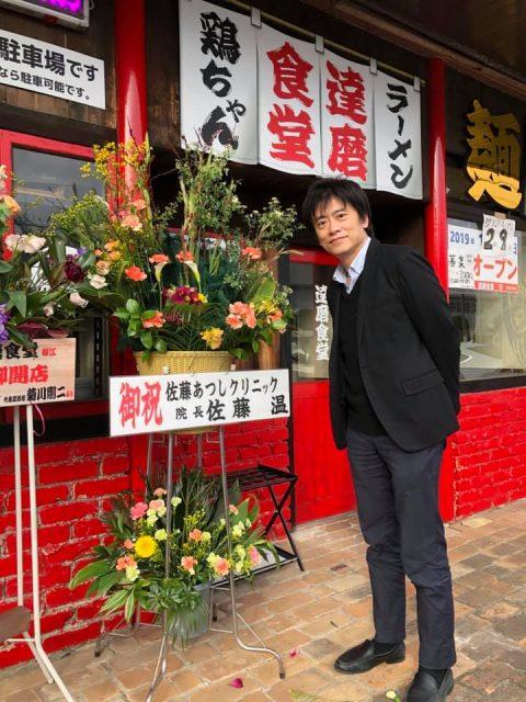 中川区に「ラーメン達磨食堂」がオープン!