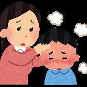 子どものかかりやすい感染症(予防接種がない病気)