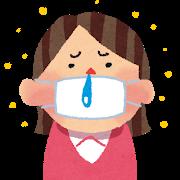 カモガヤ花粉症